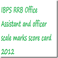 IBPS RRB Office Assistant and officer scale marks score card 2012
