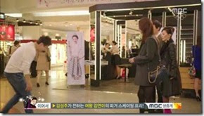 Miss.Korea.E19.mp4_002303426_thumb