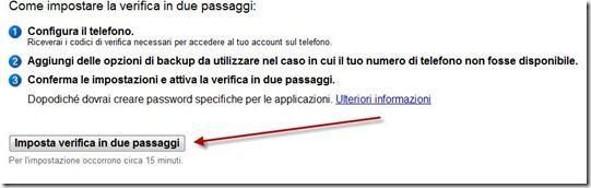 verifica in due passaggi gmail