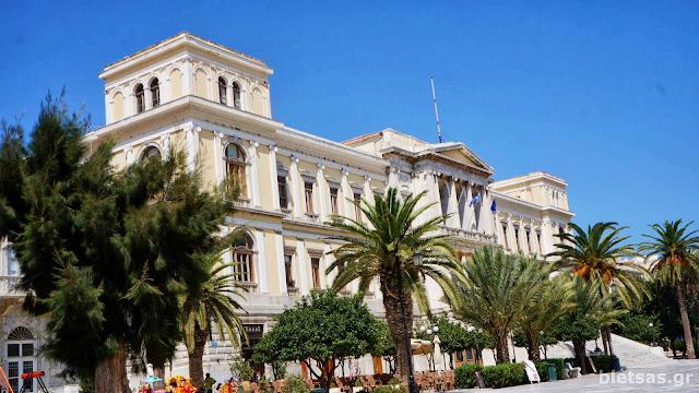 Το Δημαρχείο της Ερμούπολης