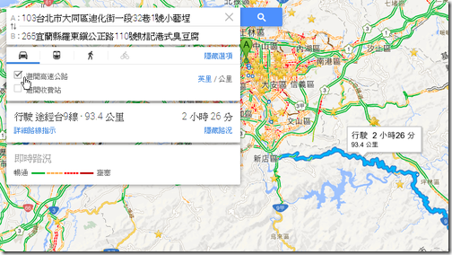 new google maps-12