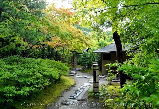 61 - Glória Ishizaka - Shirotori Garden