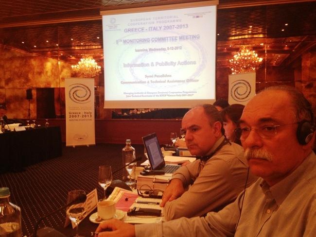 Εδαφική συνεργασία Ελλάδας – Ιταλίας, πού συμμετέχει η Περιφέρεια