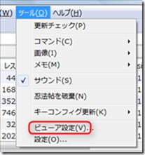 2013-01-15_23h49_28