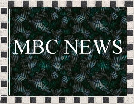 MBC NEWS
