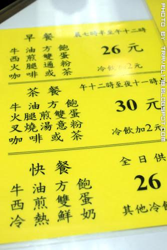 [2012香港四日遊自由行】澳洲牛奶公司