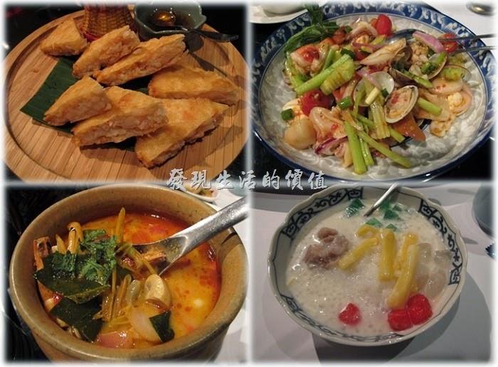 台北-香米泰國料理00