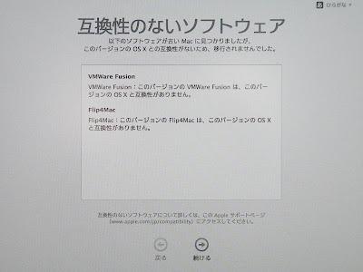 20131025_9.jpg
