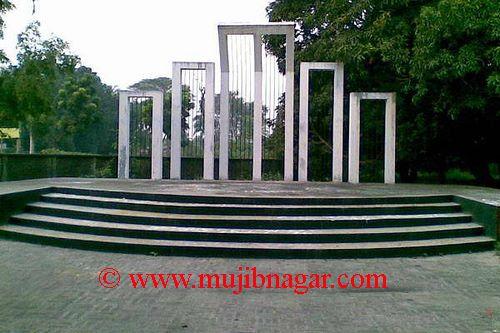 Meherpur-Memorial.jpg