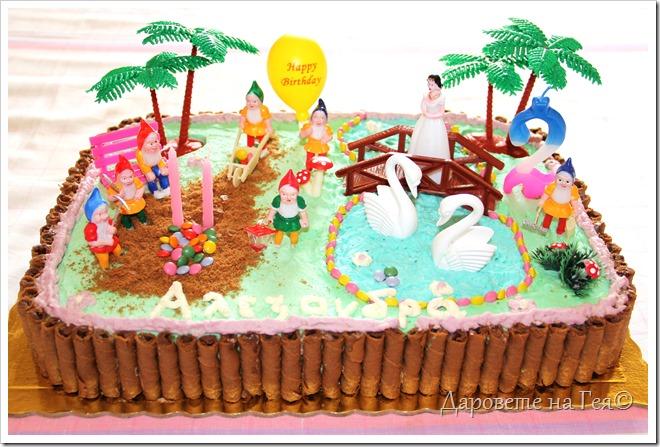 Торта_Снежанка и седемте джуджета_1251