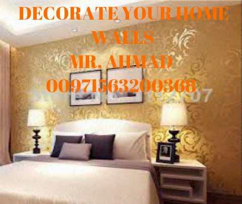 wallpaper fixer in dubai ,sharjah0555883792: specihlist wallpaper