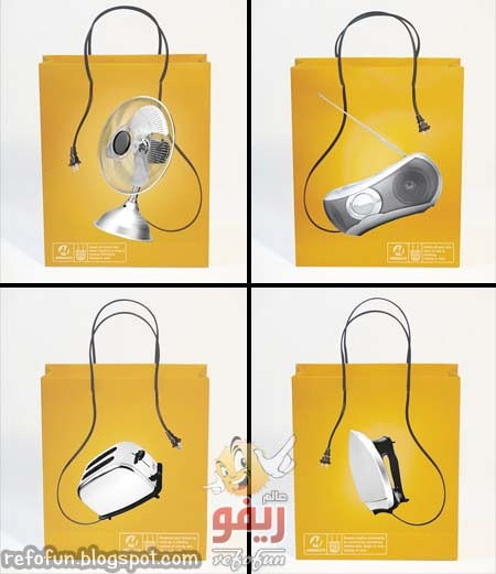 bags-refofun-16