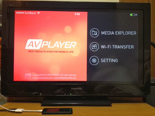 Apple lightning digital av adapter export avplayer