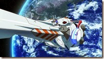Captain Earth - 21 -17
