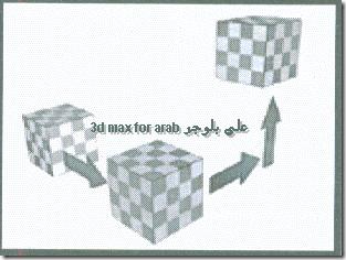 3dstudiomax-70_11