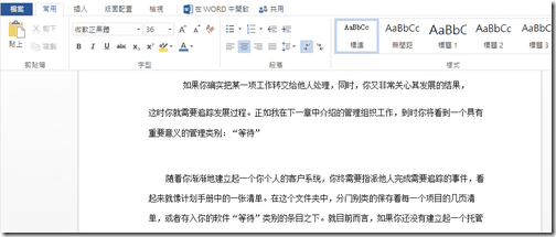 pdf to word-05