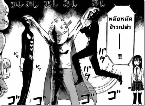 Beelzebub เด็กพันธุ์นรกสั่งลุย Manga ตอนที่ 158 (แปลไทย)