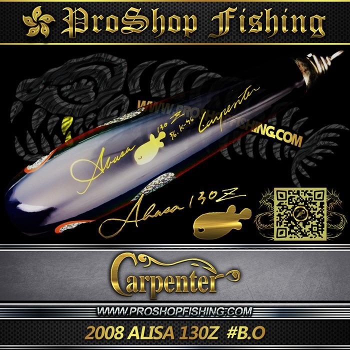 2008 Alisa 130Z  #B.O (2)