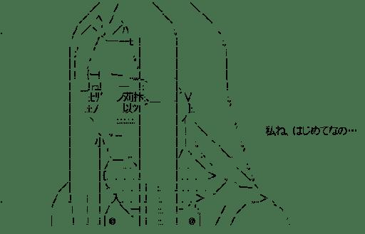 アイリスフィール・フォン・アインツベルン(フェイト/ゼロ)
