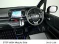 Honda-2013-Tokyo-Auto-Salon-11