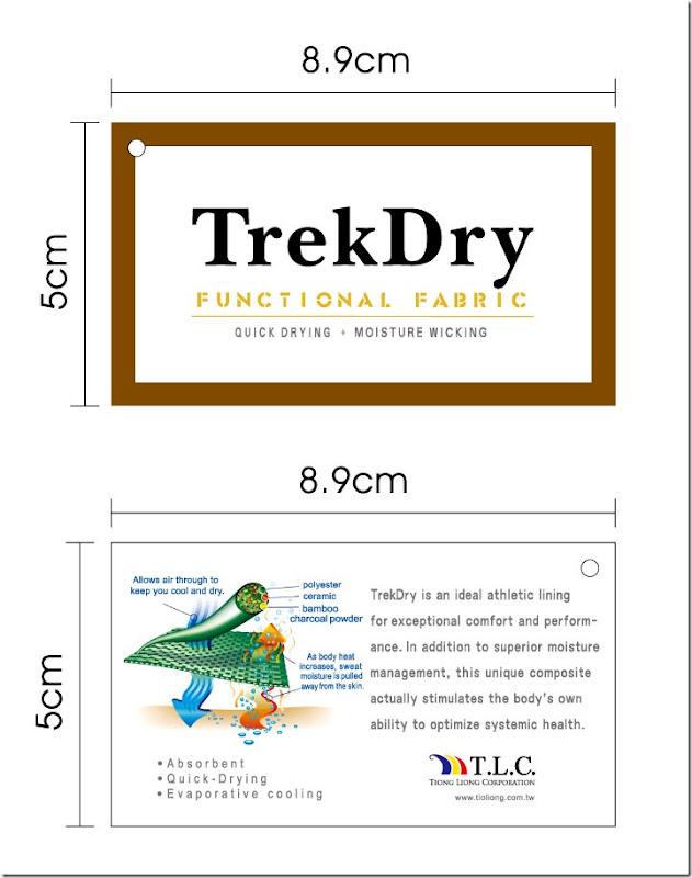 中良-TREK-DRY(59X79cm) [轉換]