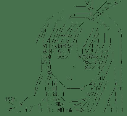 天江衣 (咲)