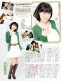 Asano Masumi.jpg