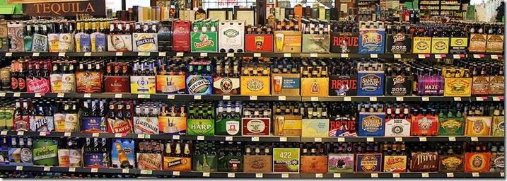 BeerWall2