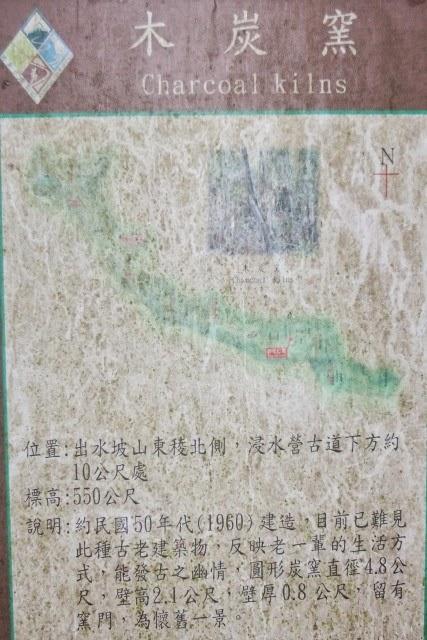 2014_0309_173641