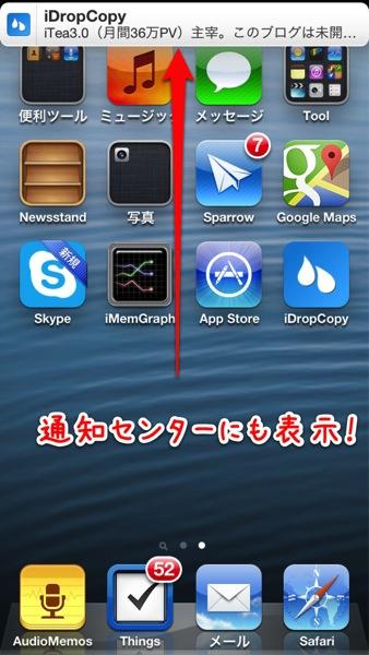 08mac app productivity idropcopy