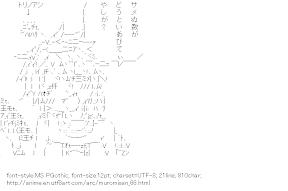 [AA]Uotsuri-san (Namiuchigiwa no Muromi-san)