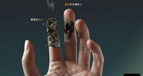 Publicidade anti tabagista (11)