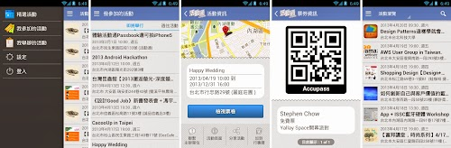 device-2013-04-01-184921-horz.jpg