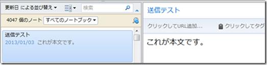 2013-01-03_13h57_48