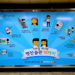 how to behave in the Korean subways in Seoul, Seoul Special City, South Korea