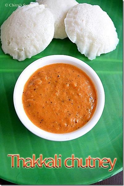ONION TOMATO CHUTNEY RECIPE (FOR IDLI , DOSA) | Chitra's Food Book