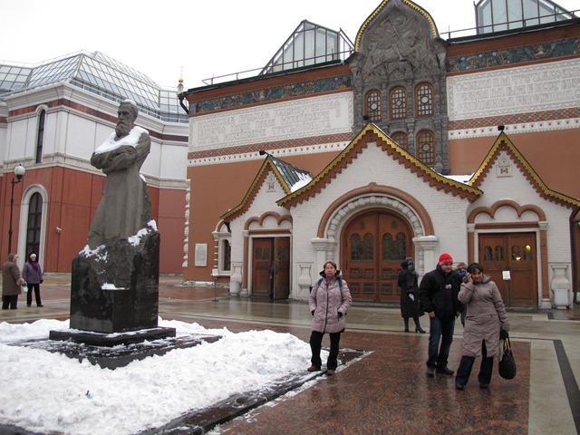 Москва 260