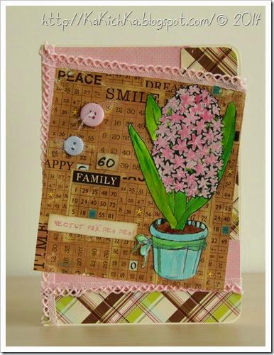 Hyacinth stamp