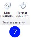 [image%255B3%255D.png]