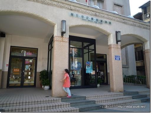 新竹市影像博物館-1