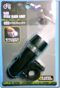 5LED_BICYCLE_LIGHT