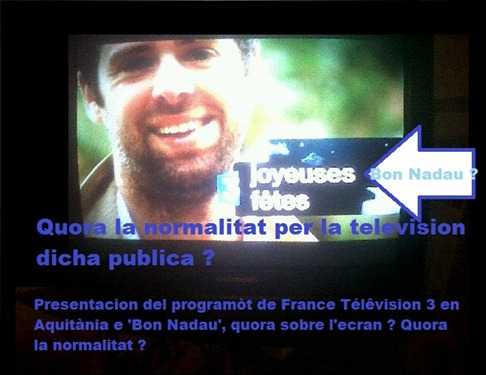 Promocion de France Television 2011