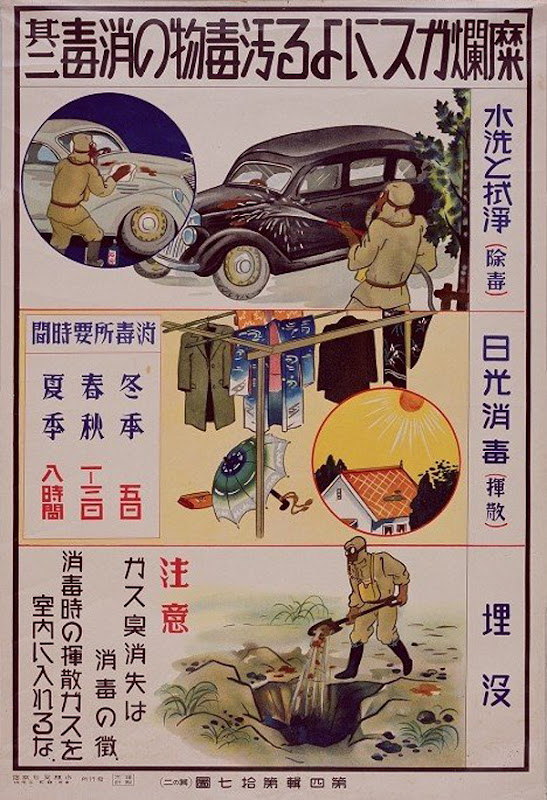 Japanese-Gas-Attack-Posters-4.jpeg