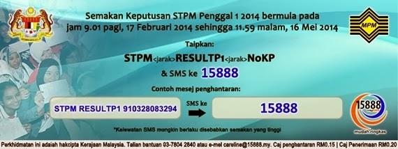 semak-result-stpm-penggal1-2014