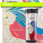 EDnything_Thumb_Philippine Starbucks Card Tumbler Free Drink
