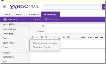การแนบไฟล์ใน yahoo mail