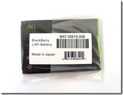 Аккумулятор-копия J-M1 для BlackBerry 9900. Конечно, Япония. Зачем стесняться-то?