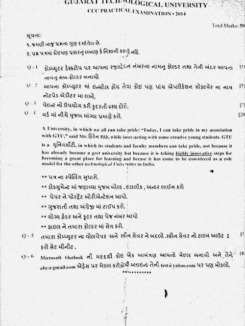 ccc exam paper pdf free