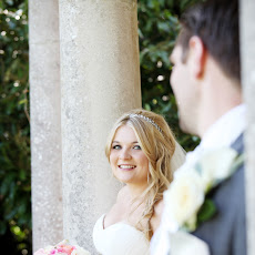 highfield-park-wedding-photography-LJPhoto-CBH-(116).jpg