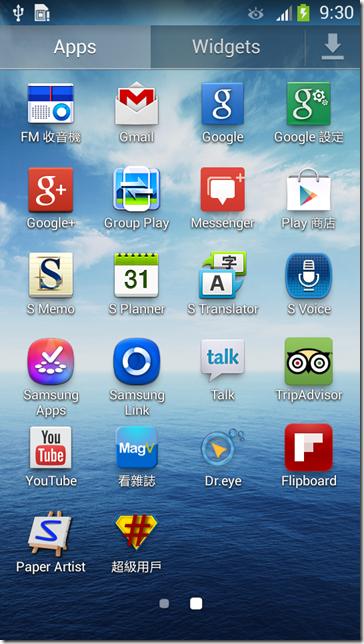 Screenshot_2012-01-01-09-30-22